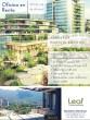 437.45 m2 en el PH de Mentha, edificio en Arboleda